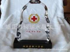 Suppliers | Red Cross customized Crystal Crafts | Crystal Crafts trophy government agencies customize