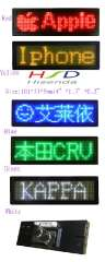 Free shipping, 5pcs\lot, Red, yellow, blue, green, white, LED badge, name sign, 12*48 dot, rechargeable, russian, Multi-language, 101*33*5mm