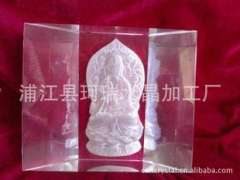 Supply | Crystal Crafts Decoration Religious | dimensional carving crystal Buddha Guanyin Crafts Decoration firing