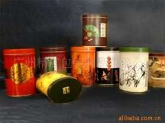 Supply of tea packaging | round tin | tin box | practical generosity | styles | rich variety