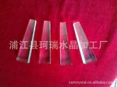 Supply | Optical Components | borosilicate light cone perspective mirror | optical lenses | K9 optical glass light cone Lens