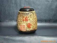 Ceramic tea cans | workmanship | full of flavor | manufacturers long-term supply | stable quality