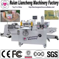 Chinese All kinds of die cutting machines and printed labels die cutting machine