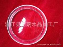 Supply | condensing LED borosilicate glass | shaped LED borosilicate glass sight glass and embossing