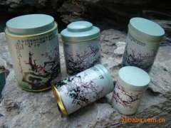 Tea packaging | Iron pot series | GM cans | Manufacturers of long-term wholesale supply