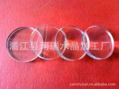 Supply | Instruments optical components | toughened borosilicate glass 3.3 | borosilicate glass sight glass and embossing