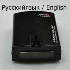 Wholesale car radar detector Russian\English E11