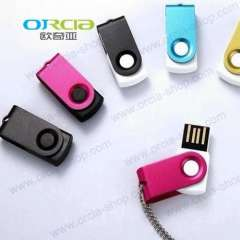Supply Colorful U disk Kingston U disk |. Gifts U disk | Sony U disk | U disk SanDisk | Ou Qiya U disk