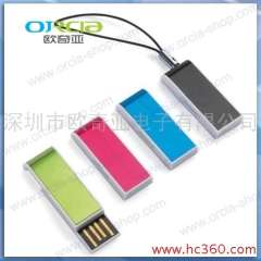 Supply unique USB flash drive u disk, wholesale