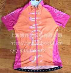 Sportswear sublimation printing - free printing proofing fabric horse print, CD-printing