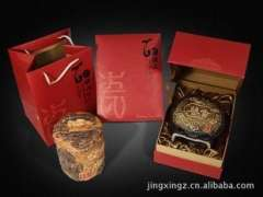 Tea packaging boxes | Management Ming Pierre series | ceramic pot with Universal | gifts to share