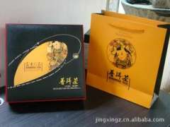 Pu'er tea gift | rich people series | Single cake loaded | Exquisite tea ceremony | gifts to share