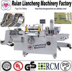 China All kinds of die cutting machines and label sticker die cutting machine