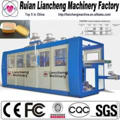 2014 Advanced egg tray machine