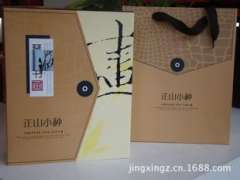 Lapsang Souchong Gift | poetry and painting series | catty loaded | Exquisite tea ceremony | 2013 Mid-Autumn Festival gift