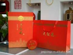 Red robe gift box | Holy rhymes series | Royal tea statue | Fine tea ceremony | Half a pound a pound load