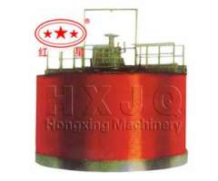 High-efficiency Concentrator