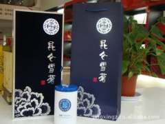 Kunlun snow daisy Gift | Ming Chui series | Blue catty | National Tea Ceremony | gifts to share