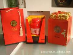 Iron Goddess of Mercy Gift | Tea series | Tea On the Road | refined tea ceremony | for gifts