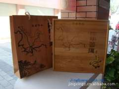 Tea packaging plants | bamboo tea box | Tea-Horse Road Series | antique