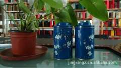 Tin cans made | large bay cover series | wealth Universal | four colors | personality made