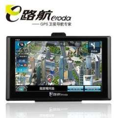 Wholesale 7 inch hd navigator E700