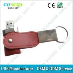 Fashion onsale Personalized Leather Keyring usb flash drive