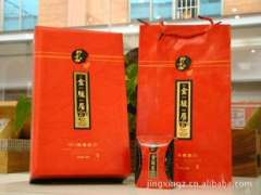 Jinjunmei Gift | Wonderful Italian Series | Red with three cans | fun | mean far-reaching