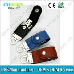 4GB, 8GB Keyring style corporate gift button leather usb flash drive