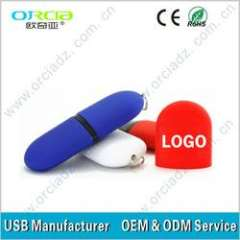 USB Flash Drive ORU-P002