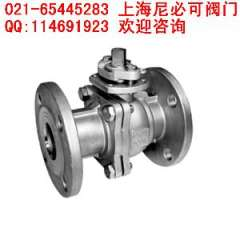 Stainless steel flanged ball valves