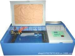 Direct manufacturers, export-oriented, ultra- low-cost, laser engraving machine