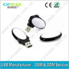 USB stick, usb flash drive, usb flash memory Manufacturers, Suppliers and Exporters