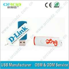 Best USB flash memory with your own logo promotional business gift