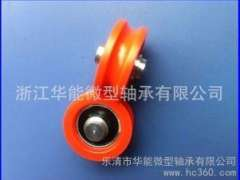 Supply Huaneng HunePOM poly methanol pulley | Export pulley