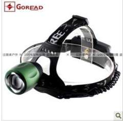 GD21 Headlights | glare | Rechargeable 10W LED fishing lights | Miner | T6 headlights lights change | focus headlamp
