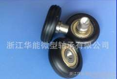 Supply Huaneng hune bearing screw pulley Cash registers | Drawer quality