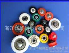 Supply Huaneng hune mute nylon pulley