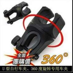 360 bicycle lights clip riding equipment | 3W hand lamp clip | Flashlight lamp clip Wholesale 50 grams
