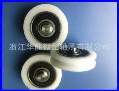 Supply Huaneng HuneSD-835U-RS rubber seal plastic bag bearing pulley