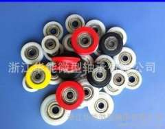 Supply Huaneng hune direct office furniture sliding door plastic pulley
