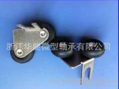 Xie small bias supply pulley 7.3 track Huaneng hune
