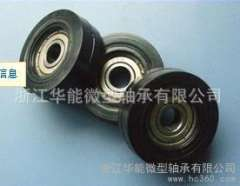 Supply Huaneng hune Polyurethane plastic bag bearing pulley | PU pulley