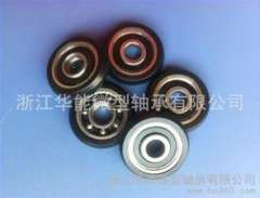 Supply Huaneng hune non-standard plastic bag bearing pulley bearings