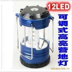 Hot 12LED camping lamp | Tent lamp | camping lamp | camping lamp | Portable lamp | Outdoor essential lights