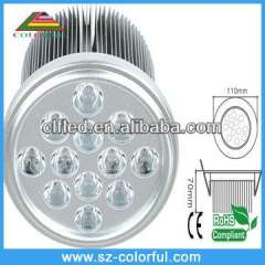 Low price 5w led downlight