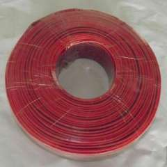 Supply of copper RVB red and black audio cable | Speaker wire | transparent speaker cable