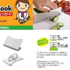Japanese vegetable protect hands