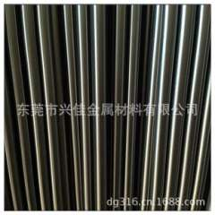 303 stainless steel rods / rod