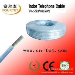 Shenzhen Longgang | manufacturers supply four core | six-cell interior flat black copper core telephone wire | telephone line manufacturers